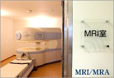 MRI/MRA