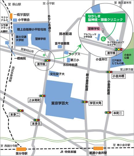 東京都小平市喜平町1-7-17